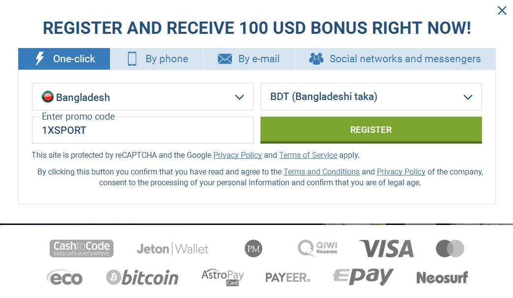 Bangladesh Signup Account